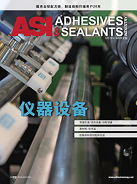 ASI March 2014 China digital edition cover